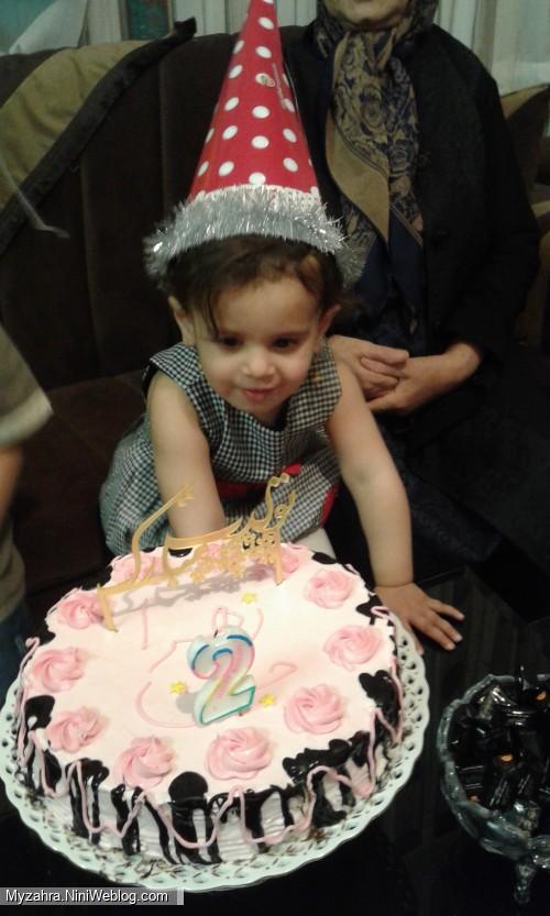 تولد 2 سالگی زهرا جون