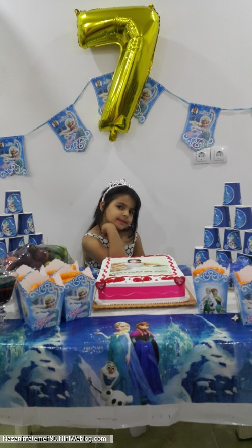 تولد هفت سالگی نازنین فاطمه