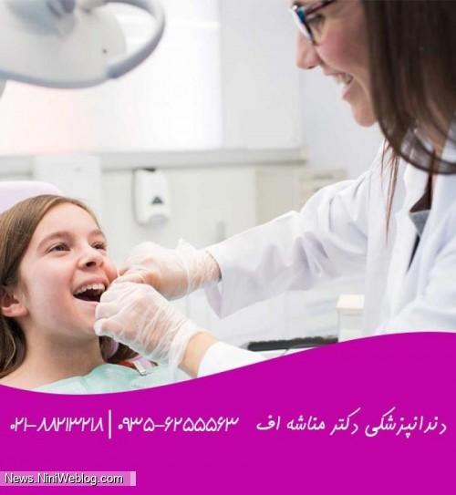 دندان پزشک خوب
