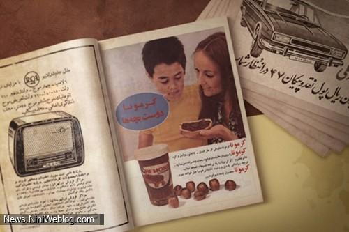 کرمونا، شکلات قدیمی و محبوب کودکان دوباره به بازار آمد