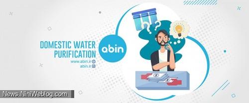 سوالات متداول درباره دستگاه تصفیه آب خانگی