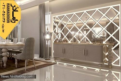 آینه کاری منزل مدرن و کلاسیک