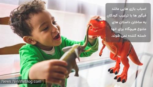 بازی پسر بچه با فیگور دایناسور