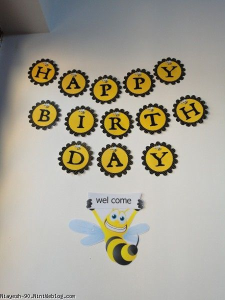 تولدت مبارک