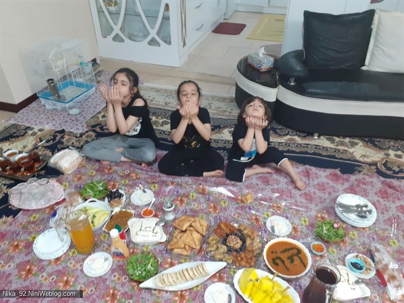 ماه رمضان ۱۴۰۰