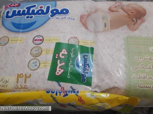 ۳ خرداد اولین خرید پوشاک