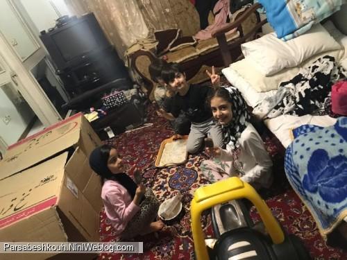 بازی های کودکانه در آخرین روز سفر خاله فاطمه به تهران عید ۹۸