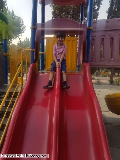پارسا در پارک