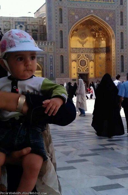 اولین سفر زندگی من به مشهد بود