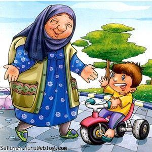 عید مبعث مبارک 3(پیامبر و بازی با کودکان)