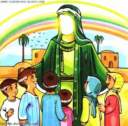 قاصدک خوش خبر،اومد ربیع الاول44(پیامبر و کودکان (3))