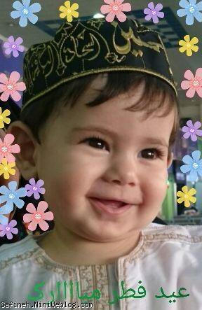 مهمون کوچولوی خدا 72(عید سعید فطر مبااارک)