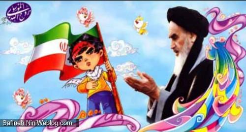 خاطراتی از امام خمینی(ره) با کودکان