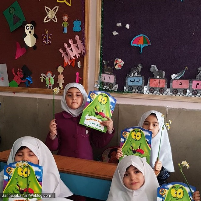 کلاس اول خانم طاهری