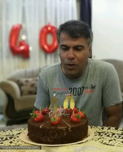 تولد ۴۰ سالگی بهترین بابای دنیا