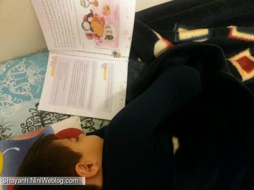 درس خواندن در تخت