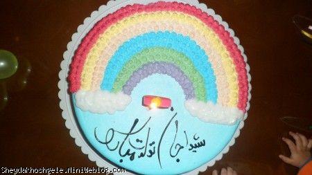 کیک رنگین کمونی
