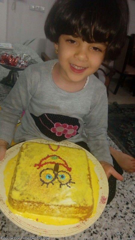 کیک اکرم جان تولدت مبارک نی نی وبلاگ   تبســـــــــم زندگی