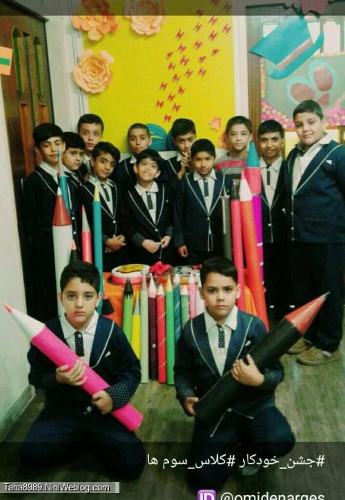 جشن های کلاس سوم مدرسه محمد طاها