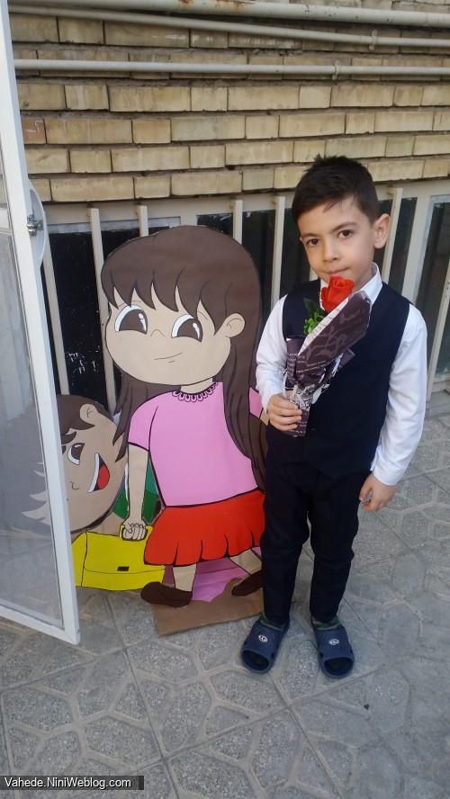 گل پسرم امسال پیش دبستانی رو با موفقیت رسوندی امیدوارم همیشه سر بلند باشی