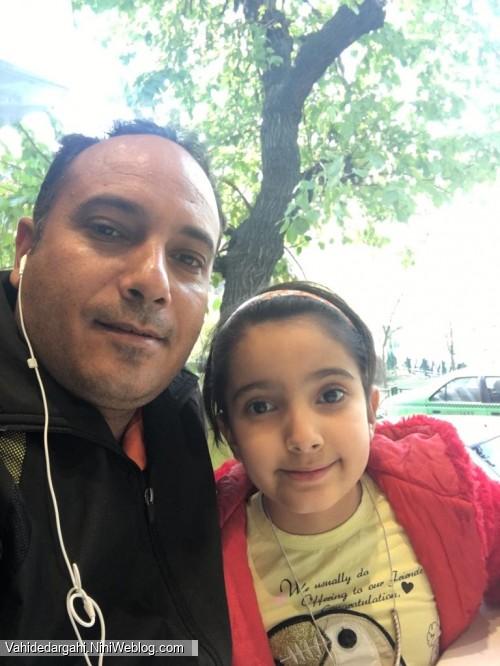 ۲۱ آذر تعطیلی مدارس و خوشحالی ویانا به خاطر اینکه بابا سعید مرخصی گرفته پیش دخترش مانده