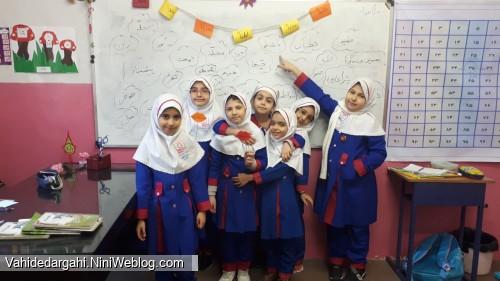 کلاس دوم خانم امیری