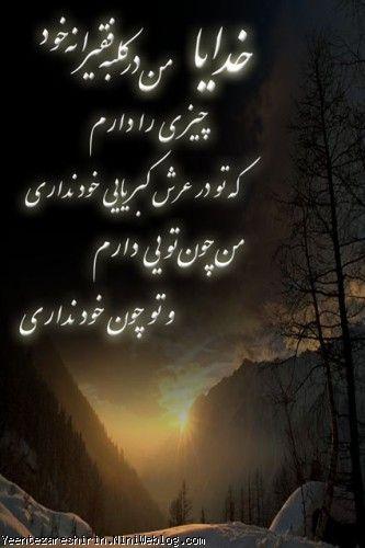 عکس دلم گرفته نوشته