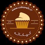 کیکانه؛ مرجع تخصصی کیک تولد
