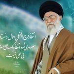 ریحانه و یگانه و محمد حسین